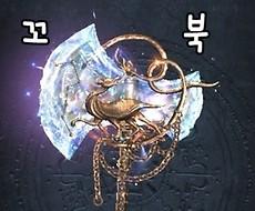 [♬] 현무 환영무기