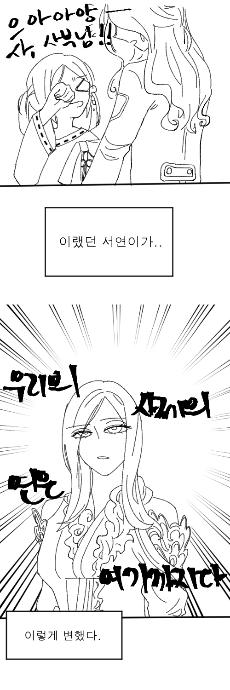 9막감상문