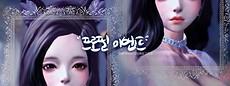 [마감]프로필