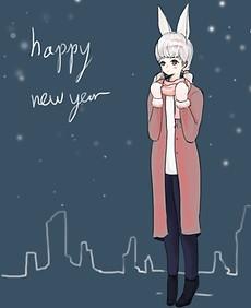 새해복 많이 받으세요~