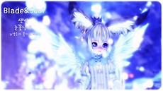 린녀) 샛별+눈꽃날개