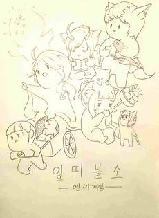[손그림]영화포스터 패러디~