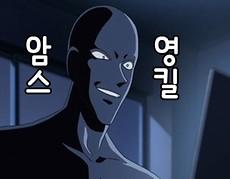 [♬] 암영(스압주의)