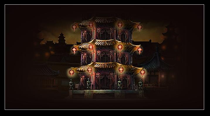 시련의 탑 - 지옥